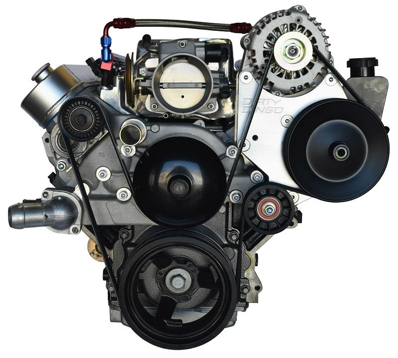 Sanden SD7B10 Mini A/C Compressor Satin Finish